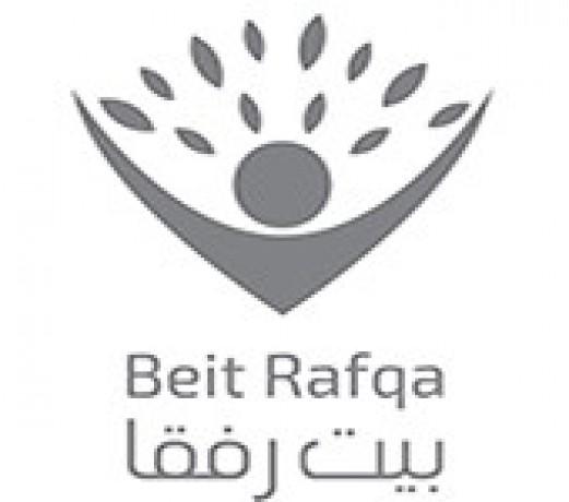 Logo Beit Rafqa